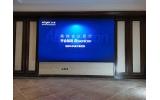 山东齐鲁医院LED会议屏应用