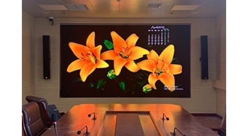 枣庄某单位LED会议室显示屏案例