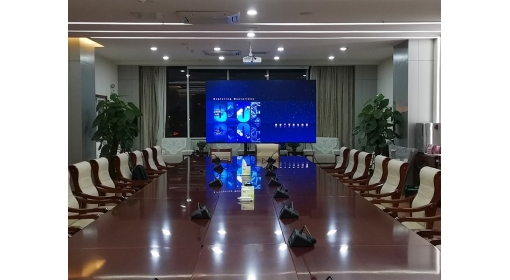 山东省作家协会LED会议屏应用