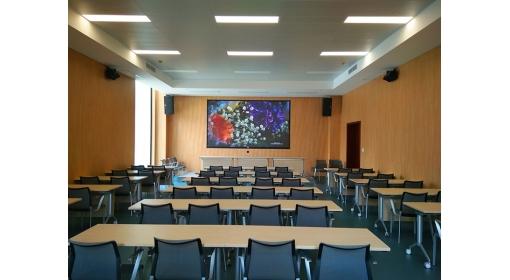 威海人民银行LED会议屏应用