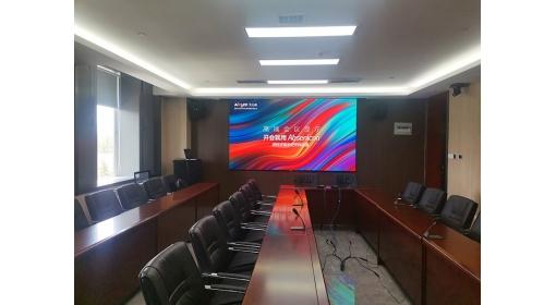济南市空天科技馆LED会议屏应用